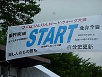 P1030445